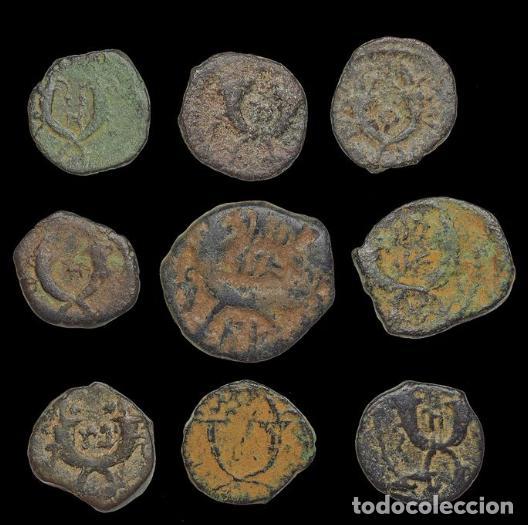 LOTE 9 MONEDAS DE NABATEA - REYES DE PETRA (JORDANIA) (Numismática - Periodo Antiguo - Otras)