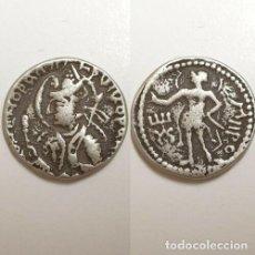 Monedas antiguas: MONEDA KHUSAN PLATA. . Lote 193863697