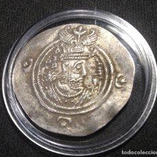 Monedas antiguas: MONEDA DRACMA COSROES II - IMPERIO SASÁNIDA - PLATA - DOLARES BILLETE ONZA ORO DURO DE PLATA PESETAS. Lote 194510640