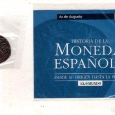 Monedas antiguas: HISTORIA DE LA MONEDA ESPAÑOLA. EL MUNDO. AS DE AUGUSTO.. Lote 196595583