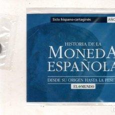 Monedas antiguas: HISTORIA DE LA MONEDA ESPAÑOLA. EL MUNDO. SICLO HISPANO- CARTAGINES.. Lote 196596780