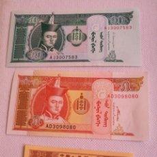 Monedas antiguas: CHINA CONJUNTO DE 3 BILLETES CHINOS. Lote 196887845