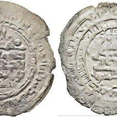 Monedas antiguas: IMPERIO SAMÁNIDA. NUH II IBN MANSUR. DIRHAM. BALKH. 387 HG. EBC+. RARA. Lote 198023101