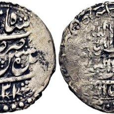 Monedas antiguas: SEFÁRIDA, IMPERIO. AFGANISTÁN O IRÁN. SHAH HUSAYM IBN SULEIMAN ABBASI. 4 SHAHI ISFAHAN. 1131. MBC+. Lote 198023465