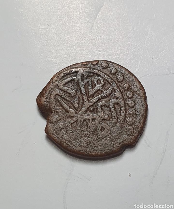 IMPERIO OTOMANO TRIPOLITANIA OTOMANA (PARAS )DE 1223 EH.(4) (Numismática - Periodo Antiguo - Otras)