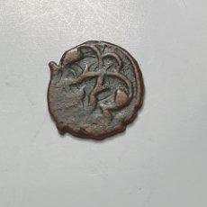 Monedas antiguas: IMPERIO OTOMANO TRIPOLITANIA OTOMANA (PARAS )DE 1223 EH.(11). Lote 199040826