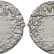 Monedas antiguas: SULTANATO DE RUM. KAYKAWUS II, 'ALA AD-DIN KAYQUBAD II., RUKN AD-DIN QILIJ ARSLAN IV DIRHAM. AH651. Lote 199244341