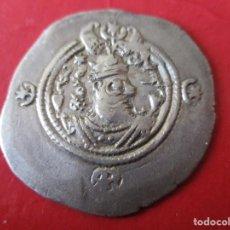 Monedas antiguas: IMPERIO SASANIDA. DRACMA DE PLATA. HORMIZD III. 457/459. #MN. Lote 199268070