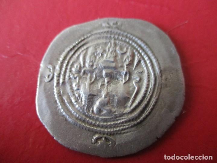 Monedas antiguas: Imperio Sasanida. dracma de plata. Hormizd III. 457/459. #mn - Foto 2 - 199268070