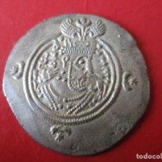 Monedas antiguas: IMPERIO SASANIDA. DRACMA DE PLATA. KHUSRO II. 625/6. #MN. Lote 199268403