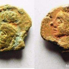Monedas antiguas: REINO DE ELÁM (IRÁN). Lote 200095205