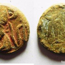 Monedas antiguas: REINO DE ELÁM (IRÁN). Lote 200095651