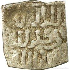 Monedas antiguas: MONEDA, ALMOHAD CALIPHATE, DIRHAM, 1147-1269, AL-ANDALUS, BC+, PLATA. Lote 204802227