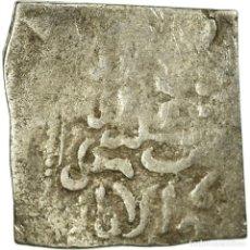 Monedas antiguas: MONEDA, ALMOHAD CALIPHATE, DIRHAM, 1147-1269, AL-ANDALUS, BC, PLATA. Lote 204850250
