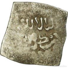 Monedas antiguas: MONEDA, ALMOHAD CALIPHATE, DIRHAM, 1147-1269, AL-ANDALUS, BC, PLATA. Lote 204850691