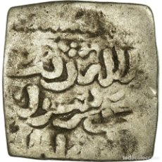 Monedas antiguas: MONEDA, ALMOHAD CALIPHATE, DIRHAM, 1147-1269, AL-ANDALUS, BC+, PLATA. Lote 204977548
