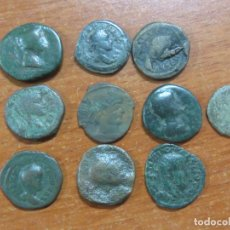 Monedas antiguas: LOTAZO DE 10 MONEDAS DEL REINO NABATEO -REYES DE PETRA-JORDANIA ACUÑADAS ENTRE EL 100 A.C Y 100 D.C. Lote 205100362
