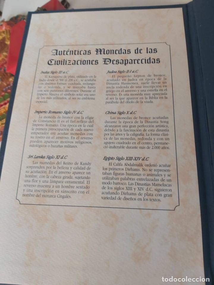 Monedas antiguas: AUTENTICAS MONEDAS DE LAS CIVILIZACIONES DESAPARECIDAS. EN SU ESTUCHE ORIGINAL. - Foto 4 - 205790250