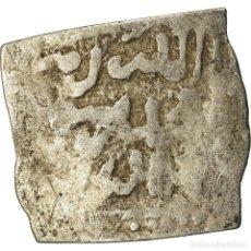 Monedas antiguas: MONEDA, ALMOHAD CALIPHATE, DIRHAM, 1147-1269, AL-ANDALUS, BC, PLATA. Lote 207144611