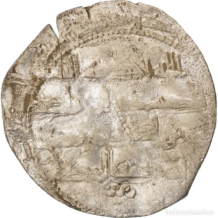 Monedas antiguas: Moneda, Umayyads of Spain, Muhammad I, Dirham, AH 238 (852/853), al-Andalus - Foto 2 - 208834755