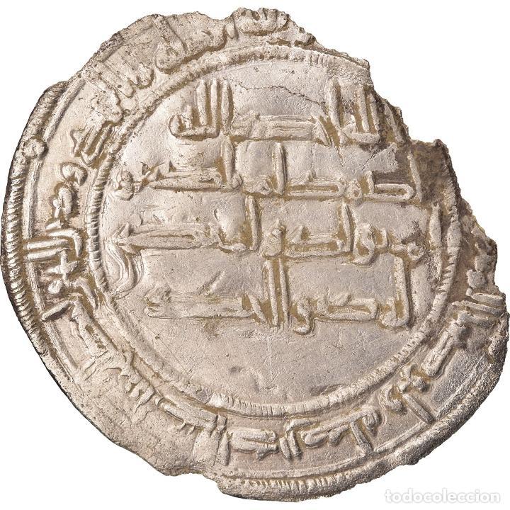 Monedas antiguas: Moneda, Umayyads of Spain, Abd al-Rahman I, Dirham, AH 155 (771/772) - Foto 2 - 208839613