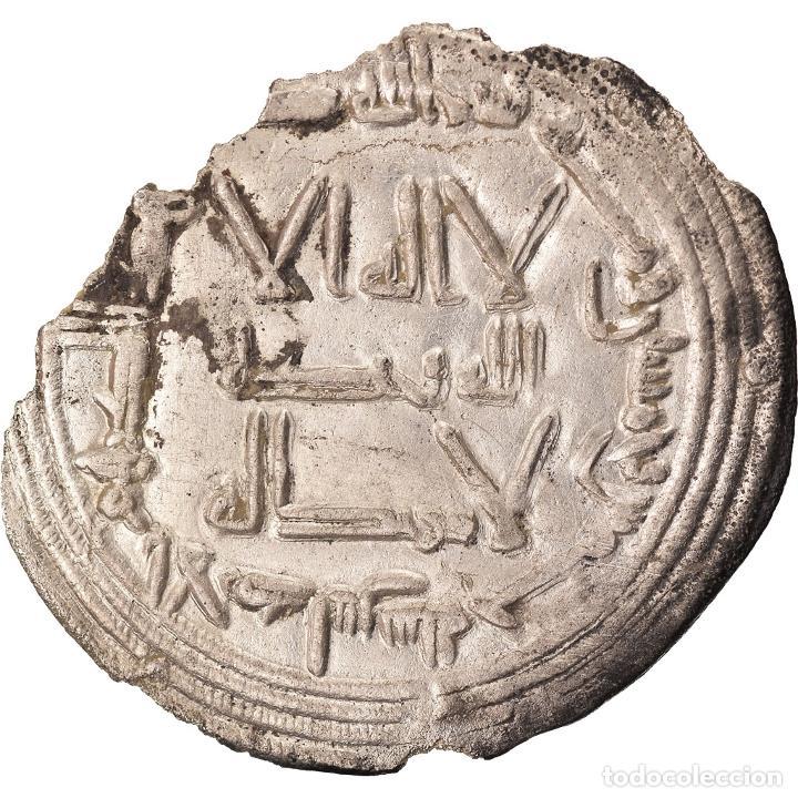 MONEDA, UMAYYADS OF SPAIN, ABD AL-RAHMAN I, DIRHAM, AH 155 (771/772) (Numismática - Periodo Antiguo - Otras)