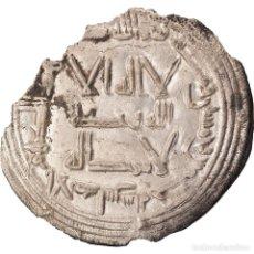 Monedas antiguas: MONEDA, UMAYYADS OF SPAIN, ABD AL-RAHMAN I, DIRHAM, AH 155 (771/772). Lote 208839613