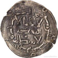 Monedas antiguas: MONEDA, UMAYYADS OF SPAIN, AL-HAKAM I, DIRHAM, AH 193 (808/809), AL-ANDALUS. Lote 208840120