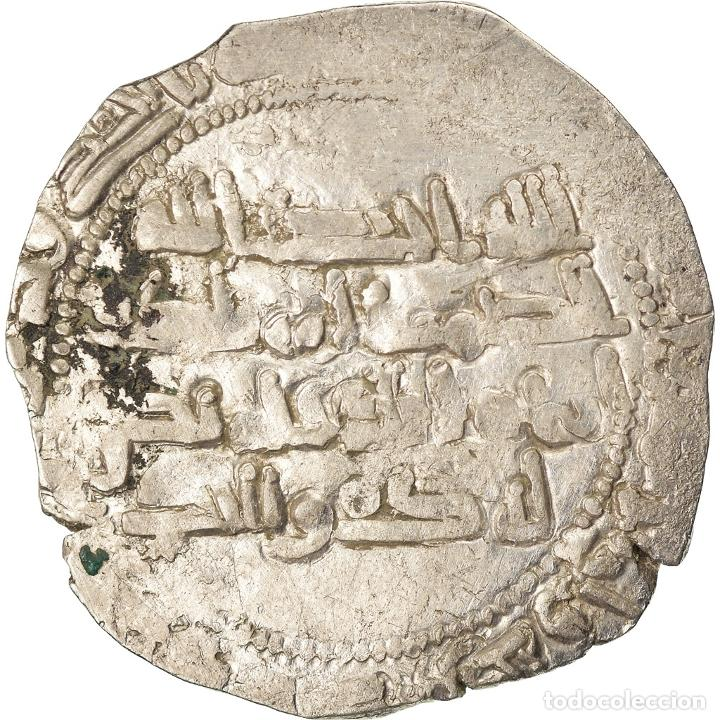 Monedas antiguas: Moneda, Umayyads of Spain, Abd al-Rahman II, Dirham, AH 233 (847/848) - Foto 2 - 208840123