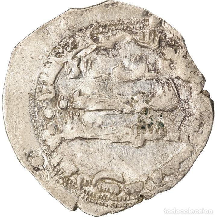 MONEDA, UMAYYADS OF SPAIN, ABD AL-RAHMAN II, DIRHAM, AH 233 (847/848) (Numismática - Periodo Antiguo - Otras)