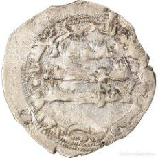Monedas antiguas: MONEDA, UMAYYADS OF SPAIN, ABD AL-RAHMAN II, DIRHAM, AH 233 (847/848). Lote 208840123