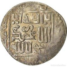 Monedas antiguas: MONEDA, ILKHANIDS, ARGHUN, DIRHAM, AH 686 (1287), TABRIZ, MBC, PLATA. Lote 208843482