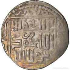 Monedas antiguas: MONEDA, ILKHANIDS, GAYKHATU, DIRHAM, AH 692 (1293), TABRIZ, MBC, PLATA. Lote 208845535