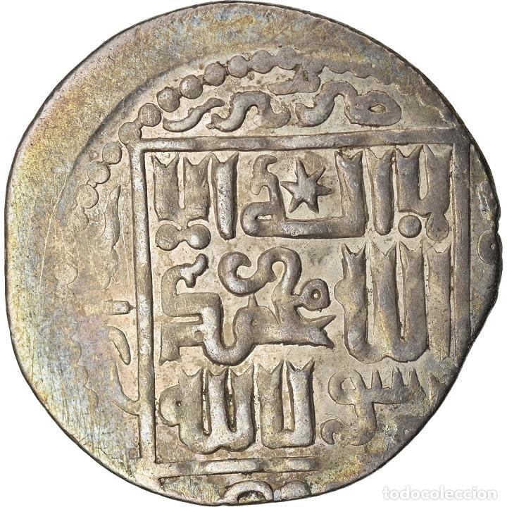 MONEDA, ILKHANIDS, ARGHUN, DIRHAM, AH 684 (1285), TABRIZ, MBC, PLATA (Numismática - Periodo Antiguo - Otras)