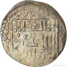 Monedas antiguas: MONEDA, ILKHANIDS, ARGHUN, DIRHAM, AH 685 (1286), TABRIZ, MBC, PLATA. Lote 208847725