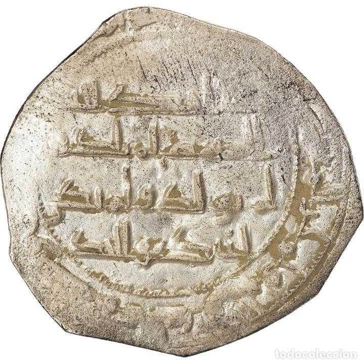Monedas antiguas: Moneda, Umayyads of Spain, Muhammad I, Dirham, AH 245 (859/860), al-Andalus - Foto 2 - 208856095