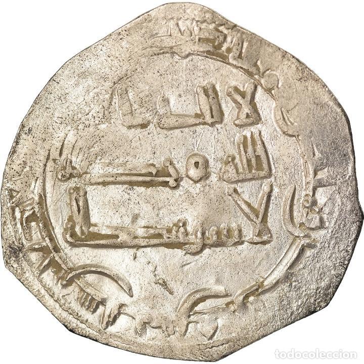 MONEDA, UMAYYADS OF SPAIN, MUHAMMAD I, DIRHAM, AH 245 (859/860), AL-ANDALUS (Numismática - Periodo Antiguo - Otras)