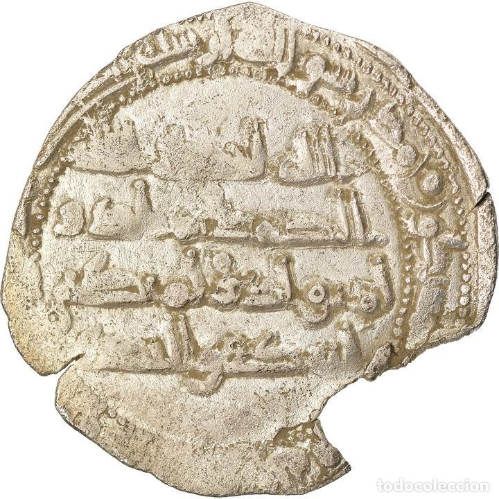 Monedas antiguas: Moneda, Umayyads of Spain, Abd al-Rahman II, Dirham, AH 234 (848/849) - Foto 2 - 208856625