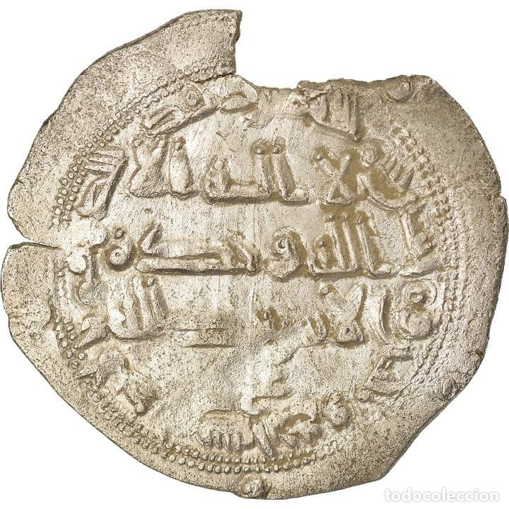 MONEDA, UMAYYADS OF SPAIN, ABD AL-RAHMAN II, DIRHAM, AH 234 (848/849) (Numismática - Periodo Antiguo - Otras)