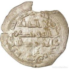 Monedas antiguas: MONEDA, UMAYYADS OF SPAIN, ABD AL-RAHMAN II, DIRHAM, AH 234 (848/849). Lote 208856625