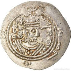 Monedas antiguas: MONEDA, TABARISTAN, DABWAYHID ISPAHBADS, KHURSHID, HEMIDRACHM, PYE 94 (128 AH). Lote 208891721