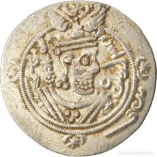 Monedas antiguas: MONEDA, TABARISTAN, DABWAYHID ISPAHBADS, KHURSHID, HEMIDRACHM, PYE 94 (128 AH). Lote 208892008
