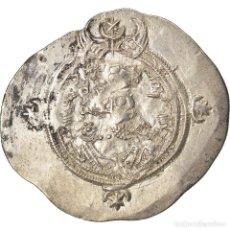 Monedas antiguas: MONEDA, SASANIAN KINGS, KHUSRAU II, DRACHM, AY (ERAN-XWARRAH-SHAPUR), MBC, PLATA. Lote 208892387