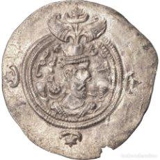 Monedas antiguas: MONEDA, SASANIAN KINGS, KHUSRAU II, DRACHM, ZR (ZARANG), MBC, PLATA. Lote 208893122
