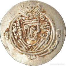 Monedas antiguas: MONEDA, TABARISTAN, DABWAYHID ISPAHBADS, KHURSHID, HEMIDRACHM, PYE 106 (140 AH). Lote 208896415