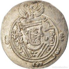 Monedas antiguas: MONEDA, TABARISTAN, DABWAYHID ISPAHBADS, KHURSHID, HEMIDRACHM, PYE 98 (132 AH). Lote 208897645