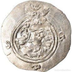 Monedas antiguas: MONEDA, SASANIAN KINGS, KHUSRAU II, DRACHM, MY (MESHAN), BC+, PLATA. Lote 208897730