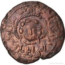 Monedas antiguas: MONEDA, ARTUQIDS, NAJM AL-DIN ALPI, DIRHAM, MARDIN, BC+, BRONCE. Lote 208899705