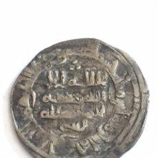 Monedas antiguas: MONEDA DE PLATA HISPANO ARABE. Lote 208907508