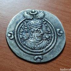 Monedas antiguas: DRACMA IMPERIO SASANIA EXCELENTE EJEMPLAR. Lote 210250913
